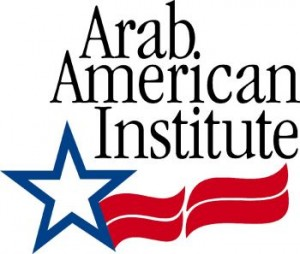 Arab-American-Institute_logo